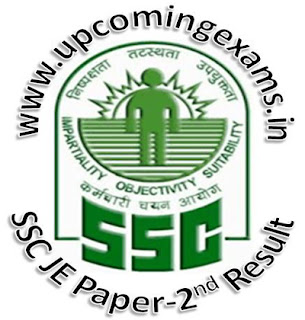 SSC JE 2017 Paper-2nd Result 2018 Check Here