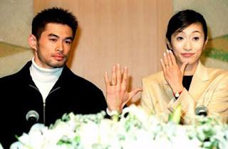 Ichiro Suzuki Wife