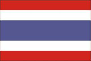 Bandeira da Tailândia