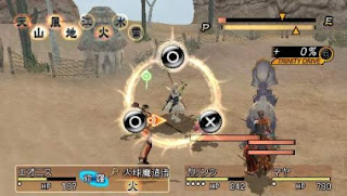 DOWNLOAD GAMES Magna Carta Portable PPSPP FOR PC
