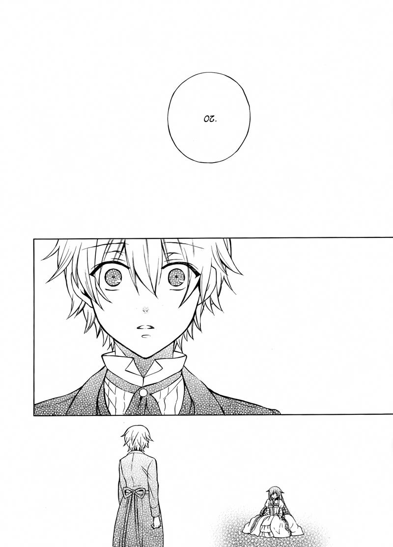 Pandora Hearts chương 074 - retrace - lxxiv broken rabbit trang 48
