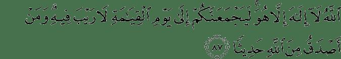 Surat An-Nisa Ayat 87