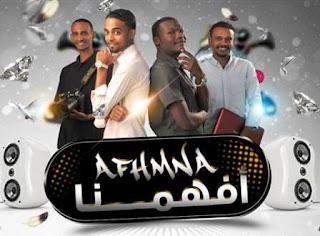 سامر عثمان فيديو youtube