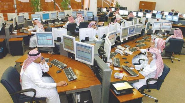 وظائف خالية بكبرى الشركات السعودية وذلك فى بعص التخصصات