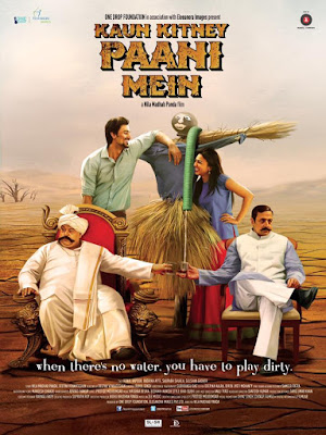 Kaun Kitney Paani Mein 2015 Hindi DVDRip 700mb bollywood movie dvd rip 700mb free download at https://world4ufree.ws