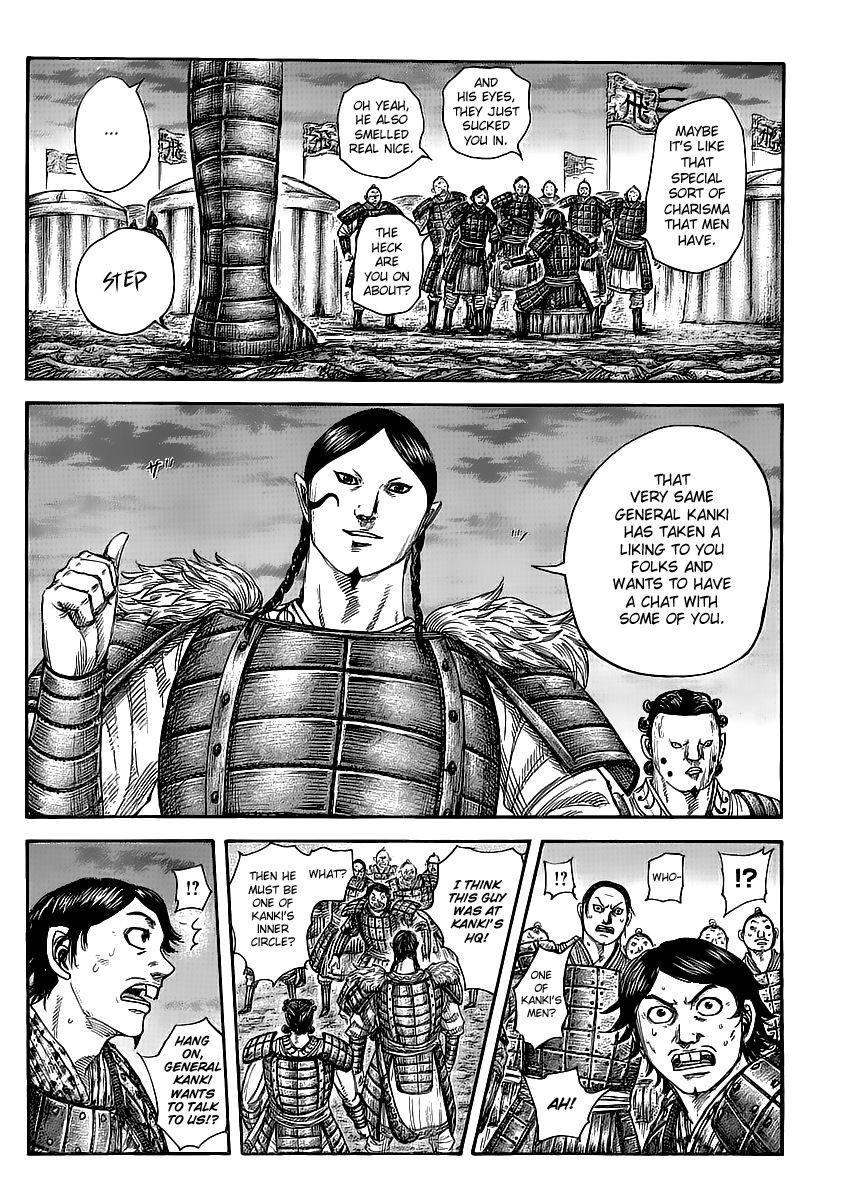 Kingdom - Chapter 447