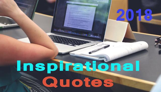 इन Inspirational Quotes को जान लो सफलता आपके कदम चूमेंगी  