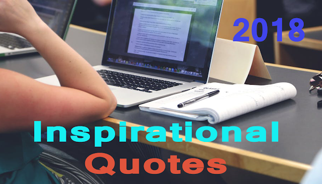 इन Inspirational Quotes को जान लो सफलता आपके कदम चूमेंगी |