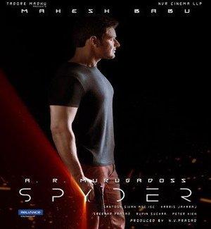 Spyder 2017: Movie Star Cast, Story, Trailer, Budget & Release Date