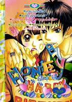 ขายการ์ตูนออนไลน์ Honey เล่ม 14