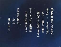 <梶原一騎>4発目 YouTube動画>12本 ->画像>226枚