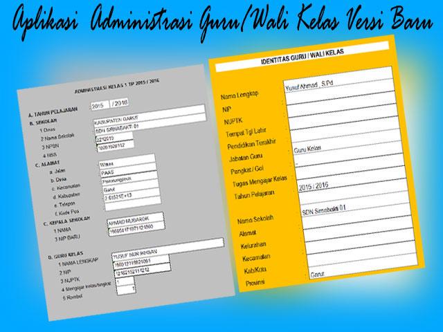 Unduh Aplikasi  Administrasi Guru Kelas Versi Baru