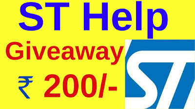 ST Help Giveaway 2019
