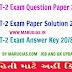 Download Gujarat TET 2 Answer Key (20/8/2017)
