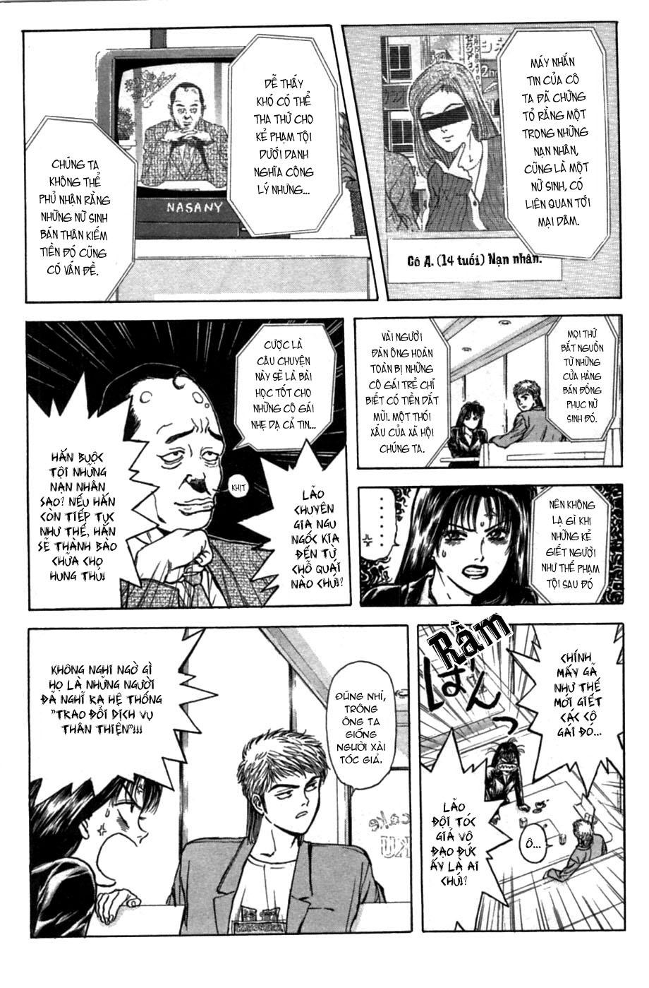 Psychometrer Eiji chapter 47 trang 5
