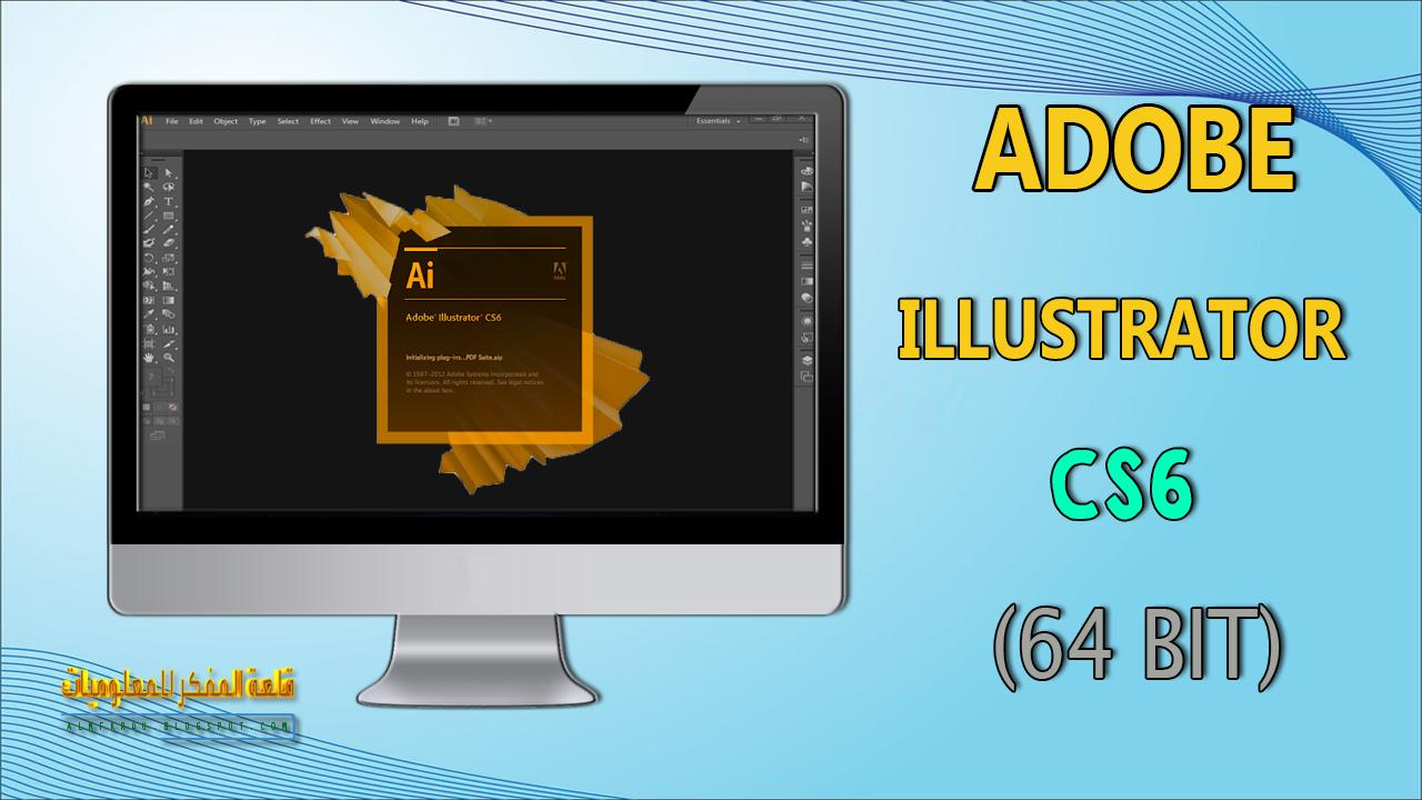 تحميل adobe illustrator cs6 داعم للعربية