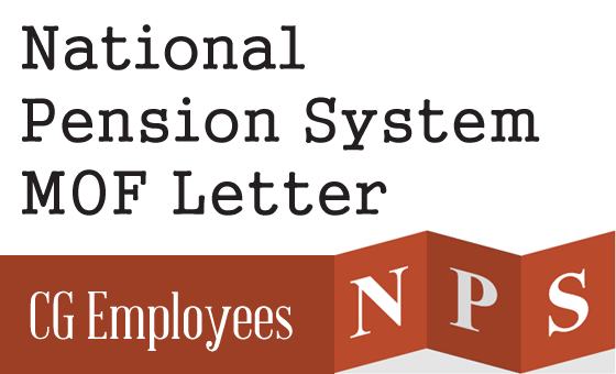 National Pension System NPS MOF Letter