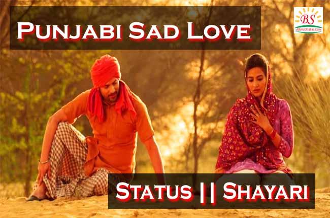 Sad Love Punjabi Status or Shayari in Punjabi 2019 - BharatStatus