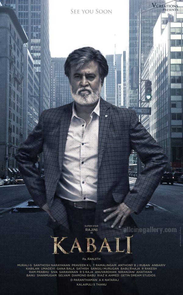 Kabali 2016 Tamil Movie full poster