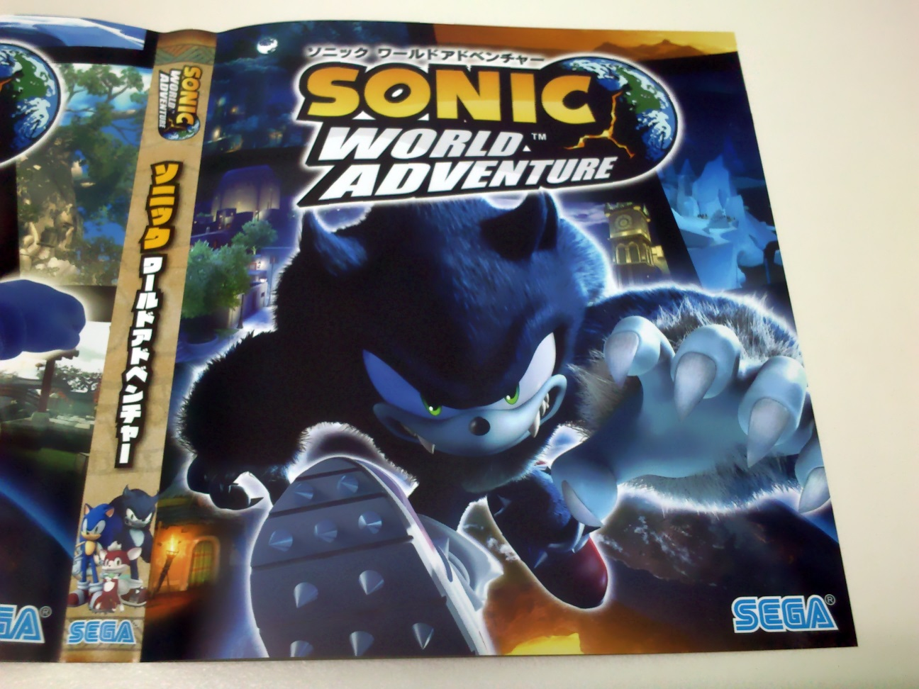 Sonic Unleashed Ps3 Japan Version - Collectibles -6663