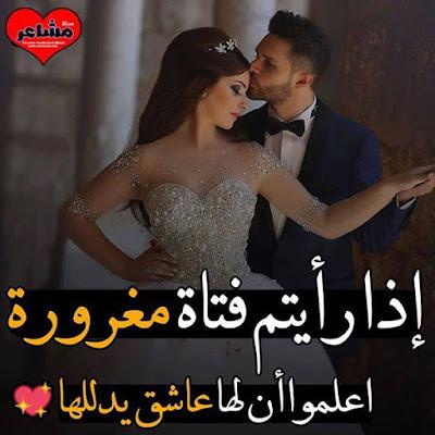 صور فيسبوك 2018 بوستات جميلة للفيس بوك 2017 20770052_20351076367
