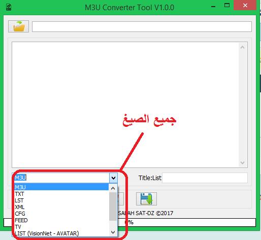 برنامج M3U Converter Tool لتحويل ملفاتIPTV لاغلب اجهزة الاستقبال,ملفاتiptv, لاغلب, لتحويل, الاجهزة, converter, برنامج