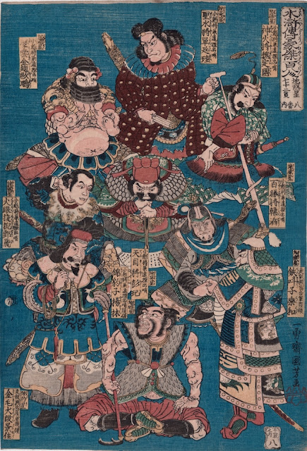 Kuniyoshi, The 108 Heroes of the Suikoden. 1830/1845. Oban.