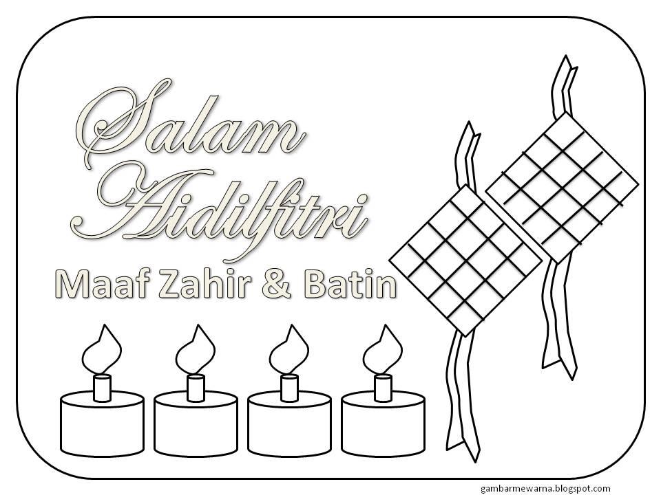 Poster Mewarna Salam Aidilfitri