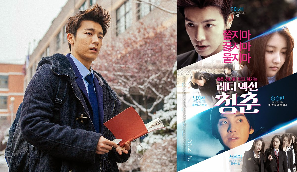 Download The Youth (2014) Korean Movie Subtitle Indonesia ...
