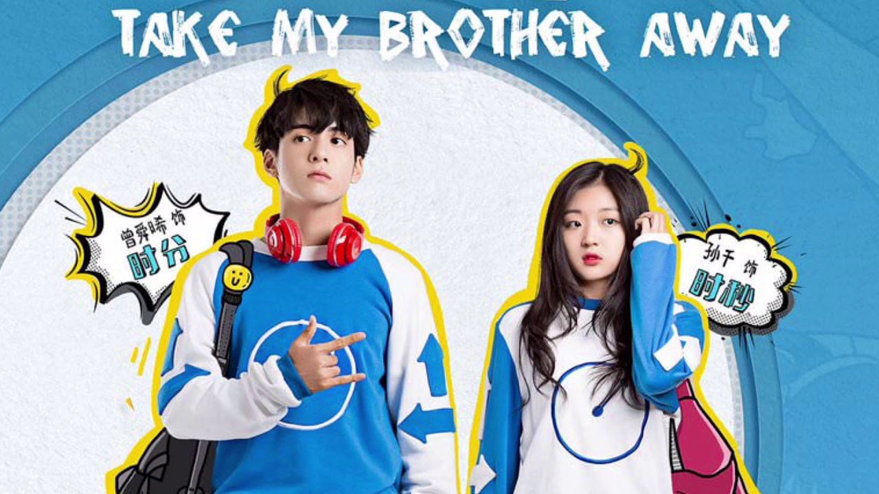 Nonton Download Take My Brother Away (2018) Sub Indo