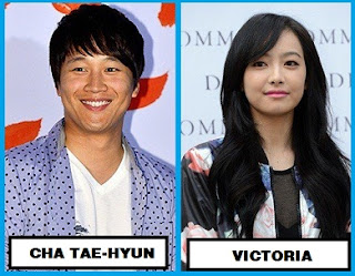 Cha Tae Hyun and Victoria My New Sassy Girl Main Cast