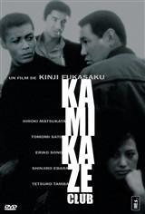 Kamikaze Club