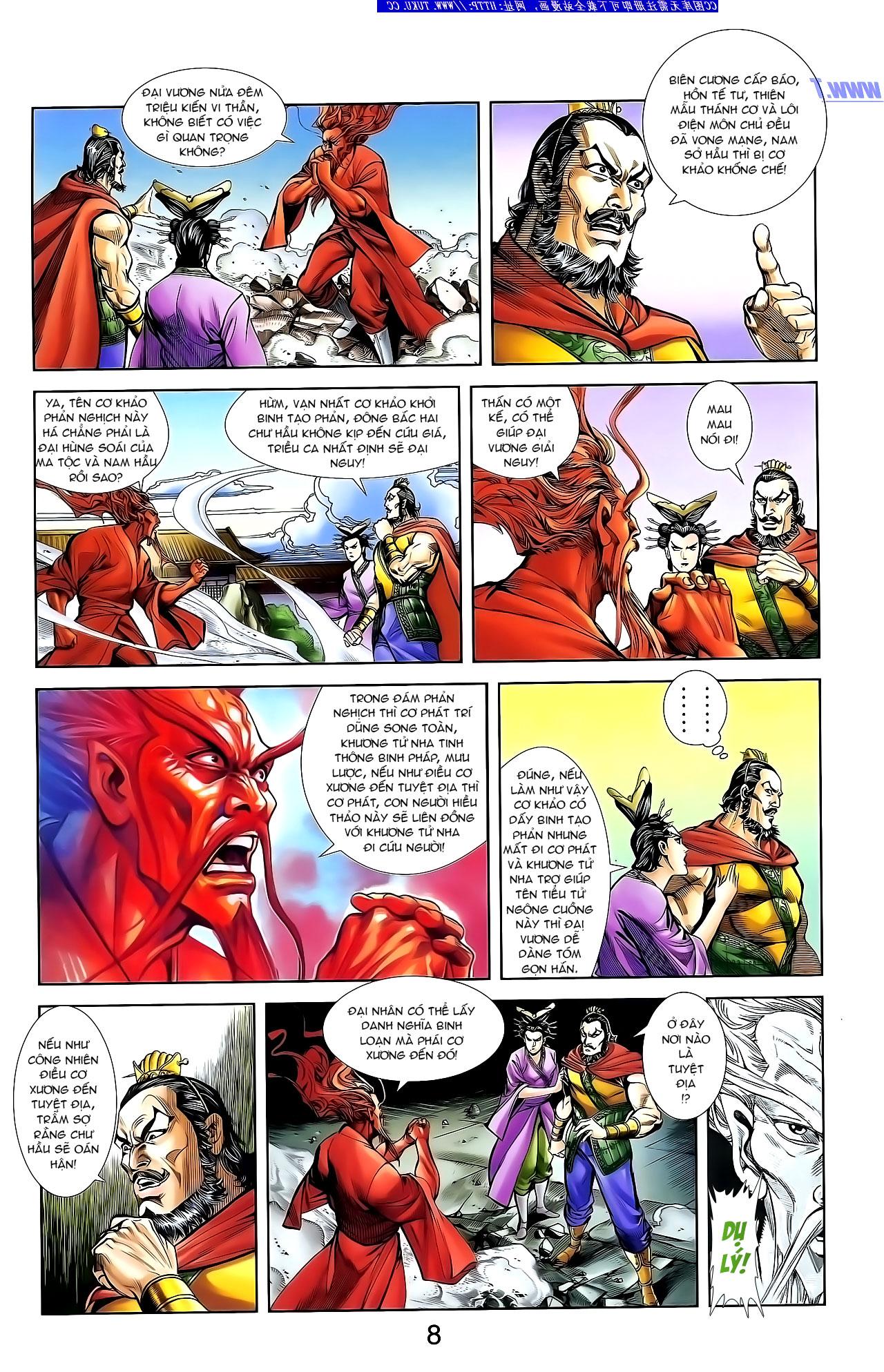 Cơ Phát Khai Chu Bản chapter 132 trang 19