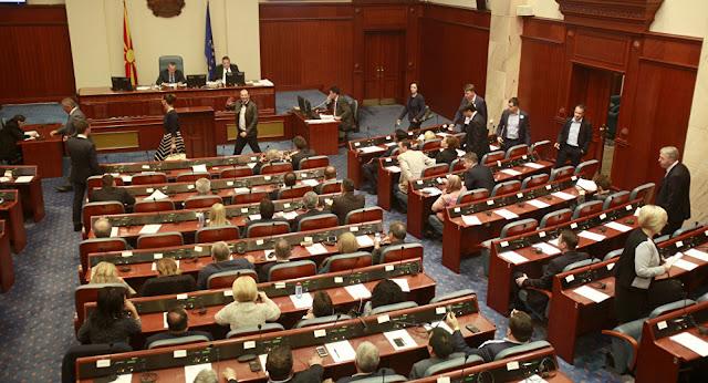 """Για """"Μακεδονικό λαό"""" στην Ελλάδα μιλάει ο Ζάεφ - Η τροπολογία 36"""