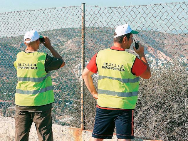 16 θέσεις εργασίας στο Δήμο Άργους Μυκηνών