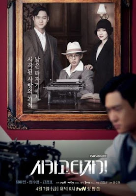 Sinopsis Drama Korea Chicago Typewriter