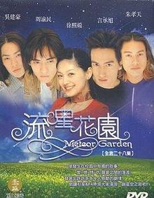 F4 - Liu xing Yi ( OST Meteor Garden )