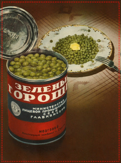 Illustrations from an old soviet cookbook