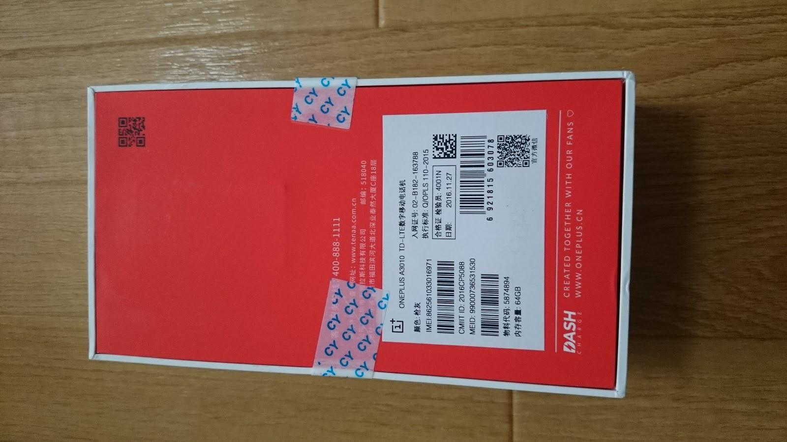 個人的な φ(`д´)メモメモ…: OnePlus3T (A3010) 買うた