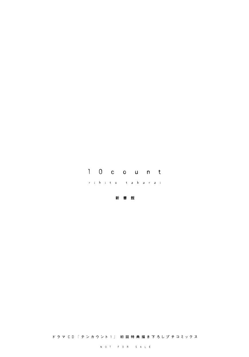 Ten Count - Chapter 27