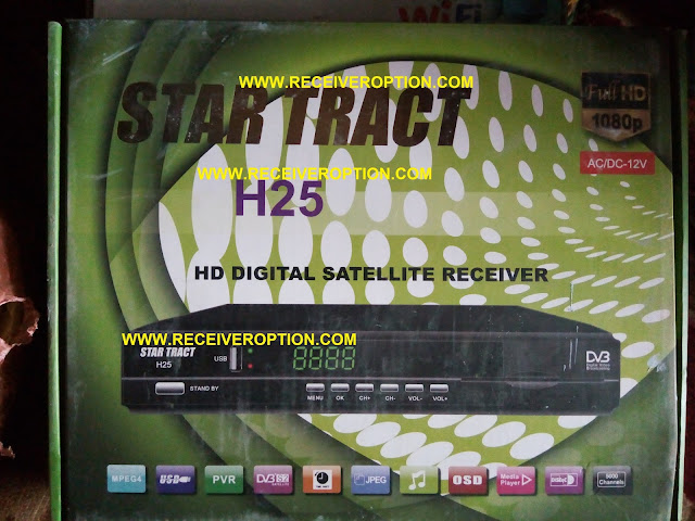 STAR TRACT H25 HD RECEIVER BISS KEY OPTION