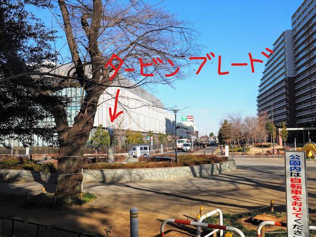 多摩湖自転車道 IHI工場跡 タービンブレード