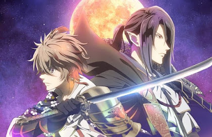 Sengoku Night Blood Episódio 3