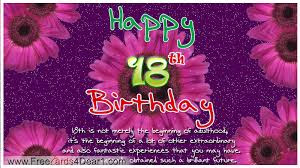 happy-18th-birthday-wishes-to-my-daughter-1