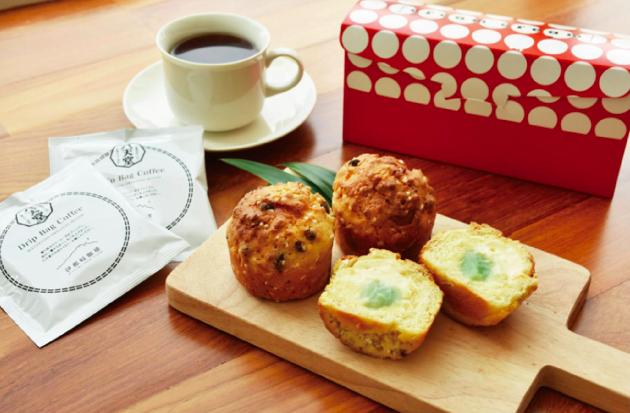 Hattendo Cafe Singapore Cream Muffin Review Kaya Cream Muffin