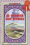 Al-Bidayah Wan Nihayah ~ Ibnu Katsir