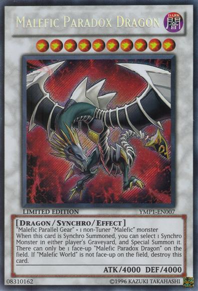 dragon types 3 blue ey...
