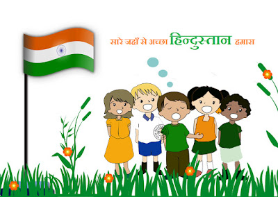 Happy Republic Day 2017 HD Wallpapers for Students