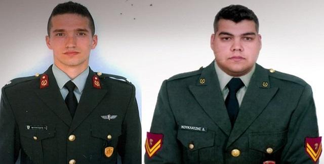 Απορρίφθηκε και η δεύτερη ένσταση των δύο Ελλήνων στρατιωτικών