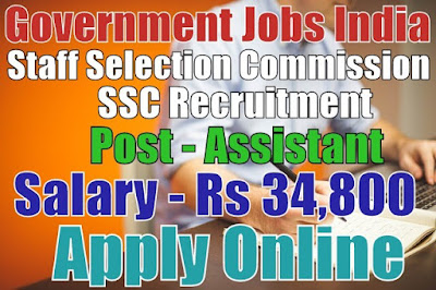 Staff Selection Commission SSC Recruitment 2017 Western Region